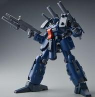 Bandai  1/100 HG Gundam The Origin Series: Guncannon Detector BAN221061