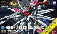 Build Strike Galaxy Cosmos #BAN224766