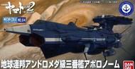 Starblazers 2202 Series: UNCF AAA3 Apollo Norm #BAN225753