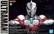 Bandai  1/12 Ultraman Suit A (Action Ver.) ''Ultraman The Animation'' BAN2468553