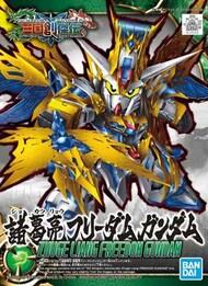Bandai   N/A #20  Zhuge Liang Freedom Gundam  ''SD Sangoku Soketsuden'' BAN2483694