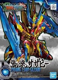 Bandai   N/A #21 Soketsuden Zhang Liao Sazabi  ''SD Sangoku Soketsuden'' BAN2483695