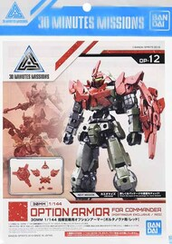 """Bandai  1/144 """"5058190 / 2487794  #12 Option Armor For Commander Type (Portanova Exclusive Red) 30 Minute Mission'' BAN2487794"""