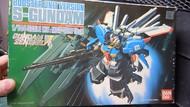 Bandai  1/144 S Gundam Booster Unit Ng BAN25053