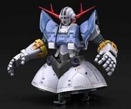Bandai  1/144 Gundam Real Grade Series: Zeong Gundam - Pre-Order Item BAN2521850