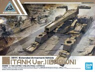 "Bandai  1/144 ""2530623 / 5060697 #04 Tank (Brown) ''30 Minute Missions'' BAN2530623"