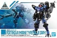 "Bandai  1/144 ""5060754 #30 bEXM-15 Portanova Marine Type (Blue Gray) ''30 Minute Missions'' BAN2530633"