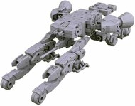 Bandai  1/144 #07 Space Craft (Purple) 30MM 1/144 ''30 Minute Missions'' BAN2530637