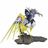Bandai  1/144 Gundam Real Grade Series: Last Shooting Zeong Effect Set Mobile Suit Gundam - Pre-Order Item BAN2541497