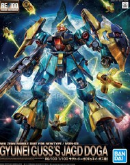 Bandai  1/100 Master Grade Gundam Series: #010 Gyunei Guss Jagd Doga Char's Counterattack BAN5055331