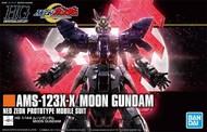 Bandai  1/144 HG Universal Century Series: #215 Moon Gundam BAN5055332