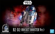 Bandai  1/12 Star Wars: R2D2 Droid (Rocket Booster Ver) BAN5055339