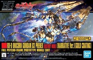 Bandai  1/144 HG Universal Century Series: #217 Unicorn Gundam 03 Phenex (Destroy Mode) (Narrative Ver.) BAN5055342
