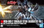 Bandai  1/144 HG Universal Century Series: #216 Sinanju Stein (Narrative Ver.) BAN5055348