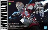 Bandai  1/12 Ultraman B Type BAN5055361