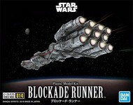 Bandai  1/1000 Star Wars: Blockade Runner (Snap) - Pre-Order Item BAN5055362