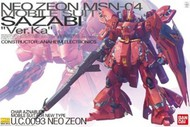 Bandai  1/100 Master Grade Gundam Series: MSN04 Sazabi Ver. Ka UC0093 Neo Zeon BAN5055457