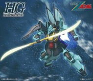 Bandai  1/144 HG Universal Century Series: #219 Dijeh Zeta Gundam BAN5055577