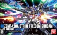 Bandai  1/144 HG Universal Century Series: #201 ZGMF-X20A Strike Freedom Gundam BAN5055610