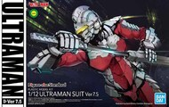 Bandai  1/12 Ultraman Suit Ver 7.5 BAN5055711