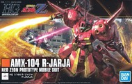 Bandai  1/144 HG Universal Century Series: #220 R-Jarja ZZ Gundam BAN5055716