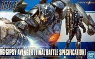 Bandai  Snap HG Pacific Rim Series: Gipsy Avenger Final Battle Ver. (Snap) BAN5055864