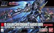HG Universal Century Series: #153 RX0(N) Unicorn Gundam 02 Banshee Norn (Unicorn Mode) (Re-Issue) #BAN5055883
