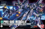 Bandai  1/144 HG Universal Century Series: #157 PMX000 Messala (Re-Issue) BAN5055885