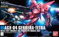 HG Universal Century Series: #159 AGX04 Gerbera Tetra (Re-Issue) #BAN5055886