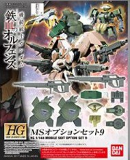HG Gundam Iron-Blooded Orphans Series: #009 Mobile Suit Option Set 9 Rifles (Replaces #214480) #BAN5055898