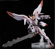 Bandai  1/144 HG Gundam Iron-Blooded Orphans Series: #040 Gundam Marchosias BAN5056750