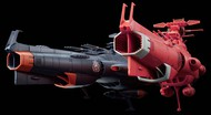 Bandai  1/1000 Starblazers Series: UNCF D1 Mars Absolute Defense Line Set BAN5056758