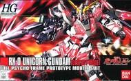100 Rx-0 Unicorn Gundam Hguc #BAN5057399