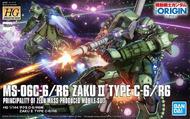 HG Gundam The Origin Series: #025 Zaku II Type C6/R6 #BAN5057576