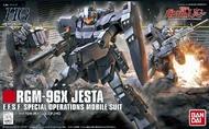HG Gundam The Origin Series: #130 RGM96X Jesta (Re-Issue) - Pre-Order Item #BAN5057592