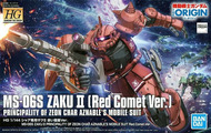 HG Gundam The Origin Series: #024 MS-06S Zaku II Char Red Comet Ver. #BAN5057656