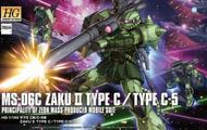 Zaku11 Typec/Typec-5 Origin Hg #BAN5057738