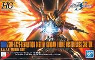 Gundam Seed Destiny Series: #226 Destiny Gundam (Heine Westenfluss Colors) #BAN5057793
