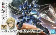 Bandai  1/144 HG Gundam Iron-Blooded Orphans Series: #003 McGillis's Schwalbe Graze (replaces #201876) BAN5057946