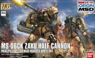HG Gundam The Origin Series: #019 Zaku Half Cannon #BAN5057976