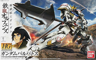 01 Gundam Barbatos Hg #BAN5057977