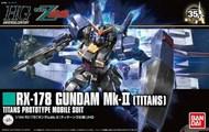 HG Gundam The Origin Series: #019 Zaku Half Cannon #BAN5057985