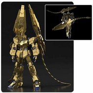Bandai  1/144 HG Universal Century Series: #227 Unicorn Gundam 03 Phenex Unicorn Mode (NT Ver.) (Gold Coating) BAN5058087