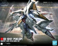 Bandai  1/144 HG Universal Century Series: #229 Penelope Gundam Hathaway's Flash BAN5058204