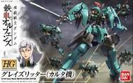 HG Gundam Iron-Blooded Orphans Series: #017 Carta's Graze Ritter #BAN5058259