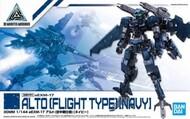 Bandai  1/144 30 Minute Missions (30MM) Series: #015 eEXM17 Alto Flight Type Navy (Snap) BAN5058867