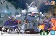 Bandai  1/20 HG Sakura Wars 2 Series: Kobu-Jai (Ichiro Ogami Type) BAN5058878