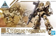 Bandai  1/144 30 Minute Missions (30MM) Series: #019 eEXM17 Alto Ground Type Brown (Snap) - Pre-Order Item BAN5058922