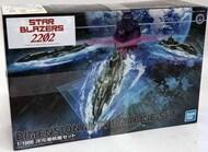 Bandai  1/1000 Dimensional Submarine Set ''Yamato 2202'' BAN5059008