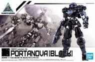 Bandai  1/144 30 Minute Missions (30MM) Series: #020 bEXM15 Portanova Black (Snap) - Pre-Order Item BAN5059012